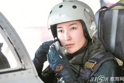 2017空军招女飞行员 女同学高考结束去考飞吧