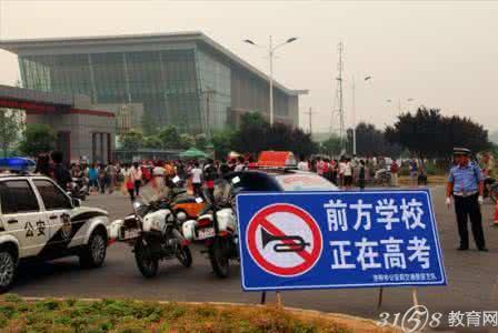 重庆交警共接2351次求助 出动90次警力紧急送考
