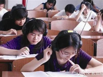 江西师大附中高考英语听不清 家长:听力设备故障之前就存在