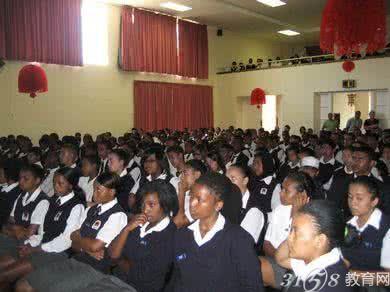 外国高考什么样之南非:不分文理,科目选择自由