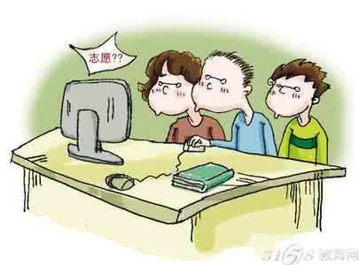 湖南省2017高考志愿什么时候填?湖南省2017高考志愿设置