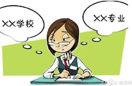 北京市2017年高考志愿批次设置及填报时间安排