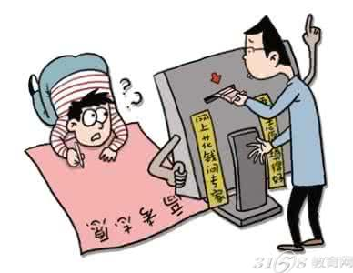 江苏省2017高考志愿什么时候填?江苏省2017高考志愿设置