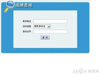 北京2017高考成绩6月23日发布 三种方式可查询