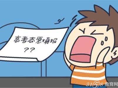 浙江省2017年高考志愿批次设置及填报时间安排