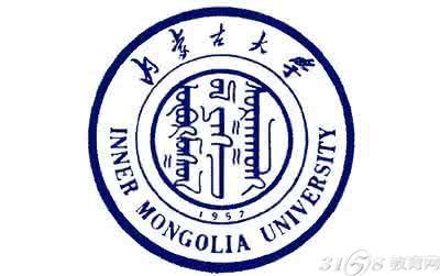 校友会内蒙自治区本科专业排行 内蒙古大学第一