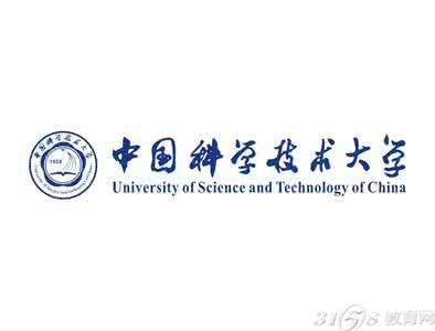校友会2017安徽省大学本科专业排行 中科大第一