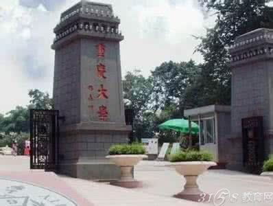 校友会重庆市大学本科专业排行榜 重庆大学第一