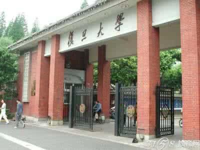校友会上海市大学本科专业排行榜 复旦大学第一
