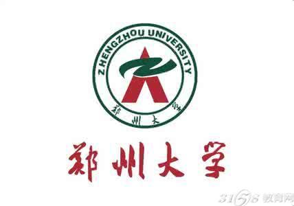 校友会河南省大学本科专业排行榜 郑州大学第一