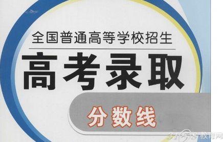 北京高考分数23日公布 二本可报10所学校