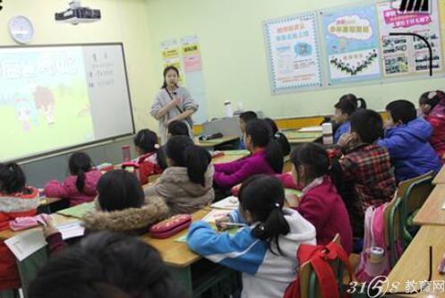 谁知道学而思教育加盟条件流程以及加盟费用?