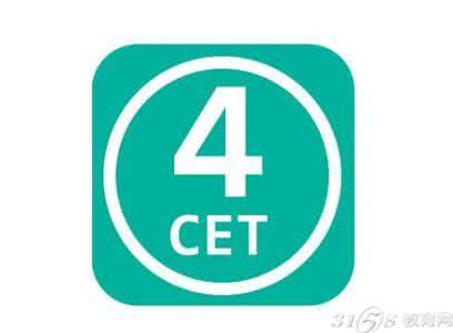 英语四级备考攻略:听力中的5个常见障碍