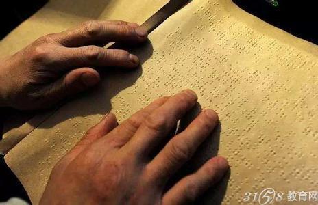 全国英语四六级考试开考 首次面向盲人开放