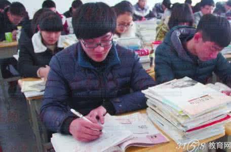 高中学习方法是怎样的?高中学习方法常见问题解答(二)