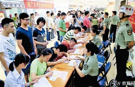 河北:2017年军队院校招生报考指南