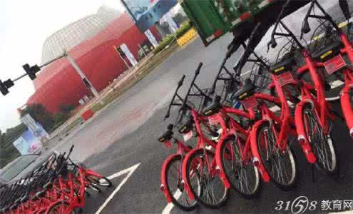 首家倒闭共享单车创始人:真的当做公益了