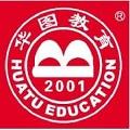 北京华图教育可以加盟吗?