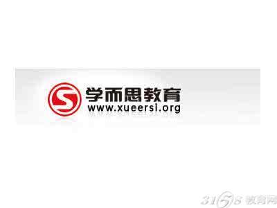 北京学而思总部加盟地址在哪儿
