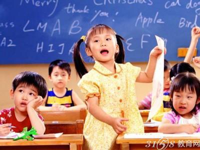 超级课堂教育加盟多少钱