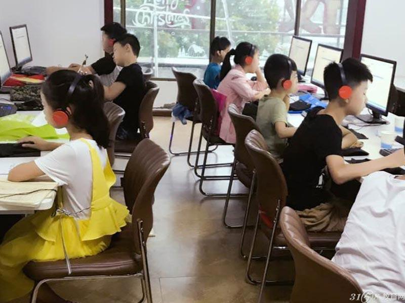 顺势智能英语教育加盟费是多少
