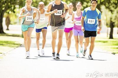 铁山坪国际半程马拉松