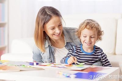 家庭教育方式