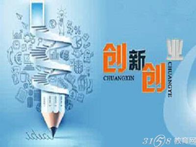 2017一带一路陕西科技创新创业博览会