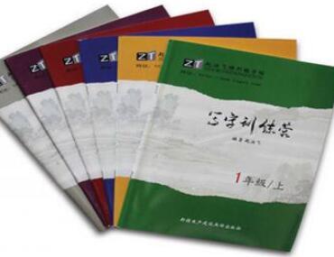 2018赵汝飞练字加盟大概需要多少资金?加盟费多少