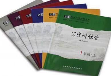 2018赵汝飞练字加盟费用多少钱