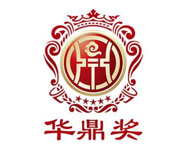 2017华鼎奖入围名单完整版 2017华鼎奖现场直播视频观看地址