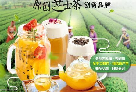 加盟裕上玺茶需要什么条件?