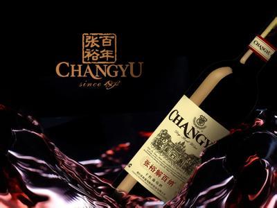 张裕红酒怎么代理?代理利润有多少?