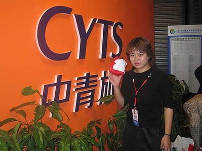 中青旅旅行社地址在哪?投资中青旅旅行社可靠吗?