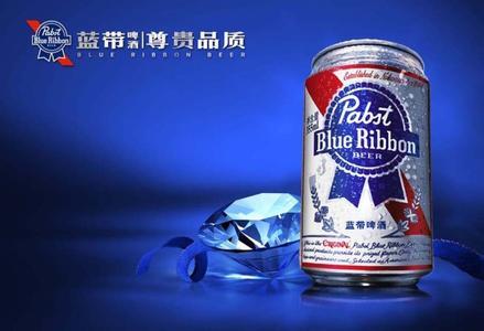蓝带啤酒代理好做吗?代理蓝带啤酒利润如何?