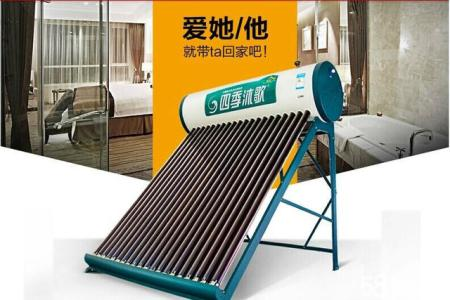 四季沐歌太阳能代理需要什么条件?