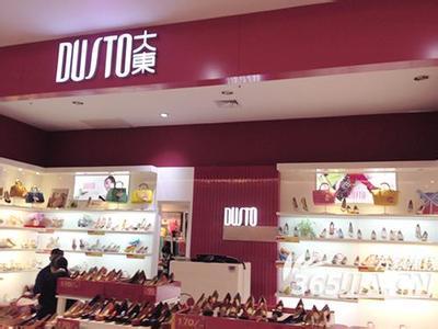 辽宁大东女鞋加盟电话是多少?怎么样加盟?