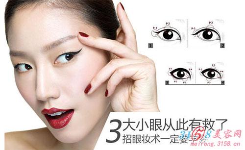 眼妆的画法步骤图片浓妆