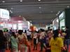 2013年第39届广州美博会圆满闭幕