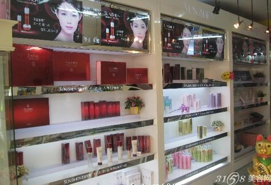 化妝品店雙十一促銷活動必須策劃化