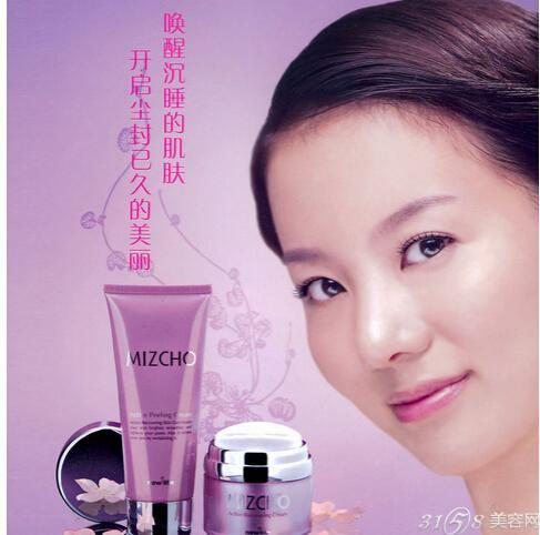 2015新生活化妆品价格表