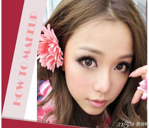 日系甜美妆容 好感度立即UP图片