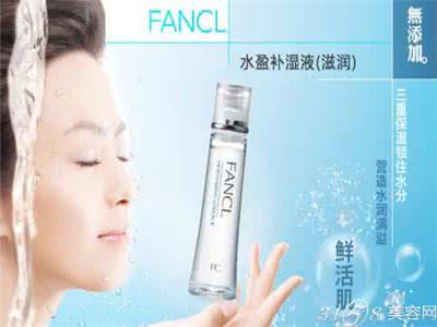 FANCL化妆品市级总代理怎么拿?需要交多少钱