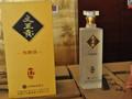 文王贡酒中国百强酒企期待你的加盟