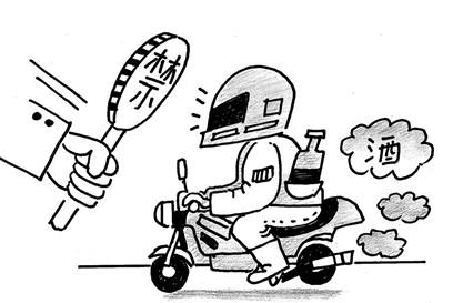 骑摩托车搭乘另一名
