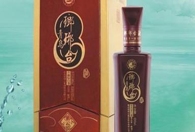 > 青岛琅琊台酒