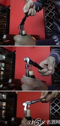 海马刀开红酒步骤四