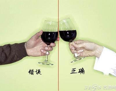 红酒杯 正确/红酒杯的正确拿法
