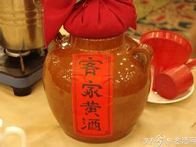 自制黄酒的做法_黄酒的做法简单 客家黄酒的制作方法-3158名酒网