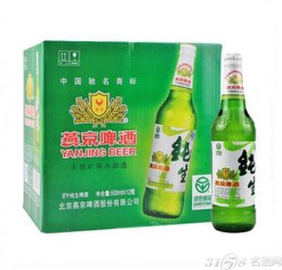 """燕京鲜啤从原料采购,设备选择,生产工艺,仓储设施无一不是以""""新鲜"""""""